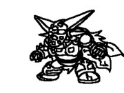 ゲッターロボ GIFアニメ