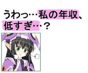 うわっ…ぽんぽんすぎ…?