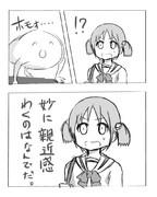 ┌(┌^o^)┐チャンミオォ・・・