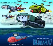 戦略空母ブルーミオ「図解・これがブルーミオ機動部隊だ!!」