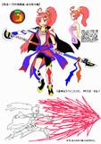 【熱血!アカネ特製真っ赤な坦々麺】 オリジナルアバター&ソードアート