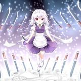 Moondial〜 ルナ・ダイアル