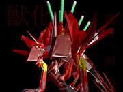 X-SOBRERO FRAGILE 獣化第二形態