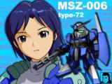 MSZ-006 type-72