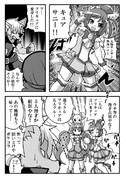 スマイルプリキュア第2話-2