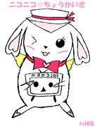 【オリキャラ】みいゆ【超Tシャツ工房】