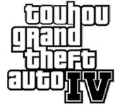 東方GTAⅣ ロゴ