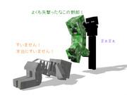 【Minecraft】舞台裏とかこうなってそう【MMD】