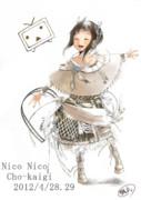NicoNico Cho-kaigi Tシャツイラスト