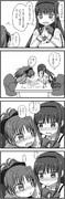 杏子フラグ9本目