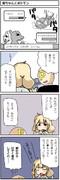 杏ちゃんとポケモン