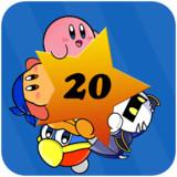 Congrats on Kirby 20☆ anniv! ラスト