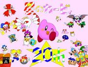 【祝!】星のカービィ【20周年】