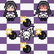 爆撃少女ほむら☆ボマー[64×64]