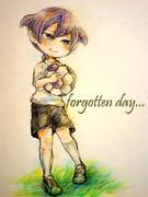 忘れ去られた日