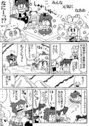 ハクレーレイムさん・地霊殿編[8]