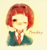 月曜日ちゃん