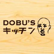 DOBU'sキッチン