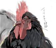 絵チャで鶏