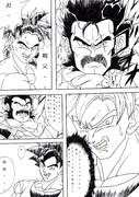 パラガスが伝説の超サイヤ人に変身する漫画を描いてみた P4