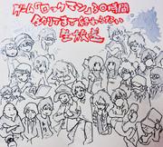 ゲーム『ロックマン』シリーズ 30時間ぶっ通し!クリアまで終わらない生放送オールスターズ