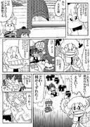 ハクレーレイムさん・地霊殿編[9]