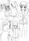 判明!奈良の痴女!!