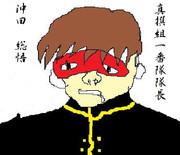 アニメ銀魂真撰組一番隊隊長沖田総悟でさぁ