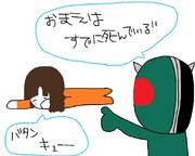 仮面ライダー vs なちゅらる+
