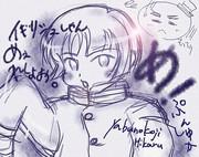 子菊: イギリシュしゃん、めぇれしよお。