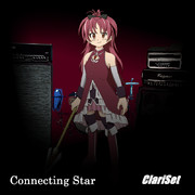 Connecting Star/ClariSet
