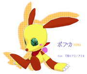 【MMD-OMF2】 ポプカ 【モデル配布】