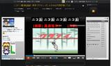 ZeroWatchは厨画面で投稿動画を見る