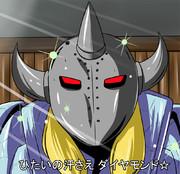 超人硬度10!ダイヤモンド!!