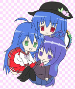 青い三人組