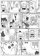 ハクレーレイムさん・地霊殿編[10]