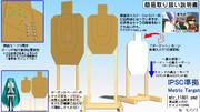 【MMD-OMF2】metric target(モデル配布)
