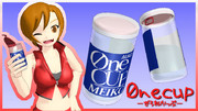 【MMD-OMF2】0necup