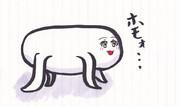 【落書き】ホモォ・・・
