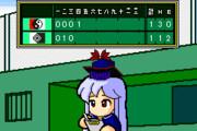 少女野球中(試合自動進行画面)