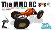 【MMD-OMF2】ラジコンモデル