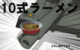 【MMD-OMF2】俺の昼飯