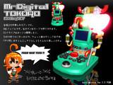 【MMD-OMF2】デジタル所さん 金曜日のアレ