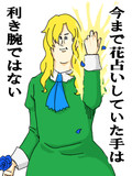 【Ib】惚れさせメアリー【ミサワ】