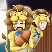 我のセイバーがこんなにライオンなわけがない