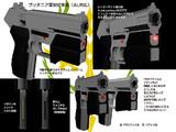 【MMD-OMF2】ブリタニア軍制式銃(AL対応)【アクセサリ配布】