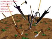 【MMD-OMF2】刀剣類の庫出し