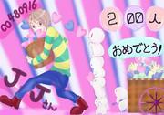【祝!コミュ】JJさん【200人突破!】