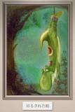 吊るされた蛙