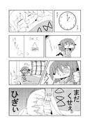 東方よだれ漫画 31